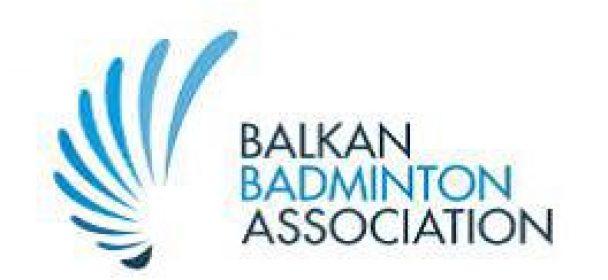 Campionatele Balcanice de Veterani (+35)
