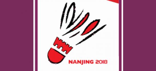 Campionatele Mondiale de Seniori 2018