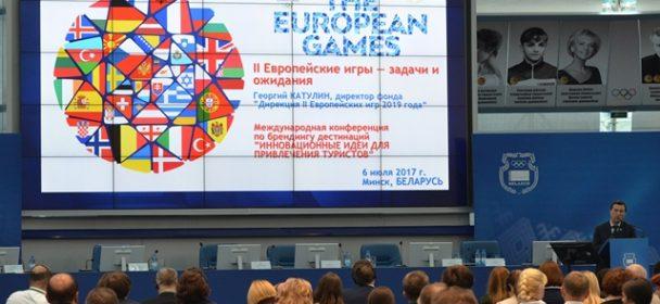 Seminarul de la Minsk pentru stabilirea detaliilor organizatorice a celei de-a doua editii a European Games!